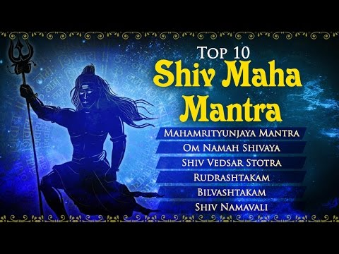 Top 10 Shiv Powerful Mantra | Shravan Month Special | Bhakti Songs