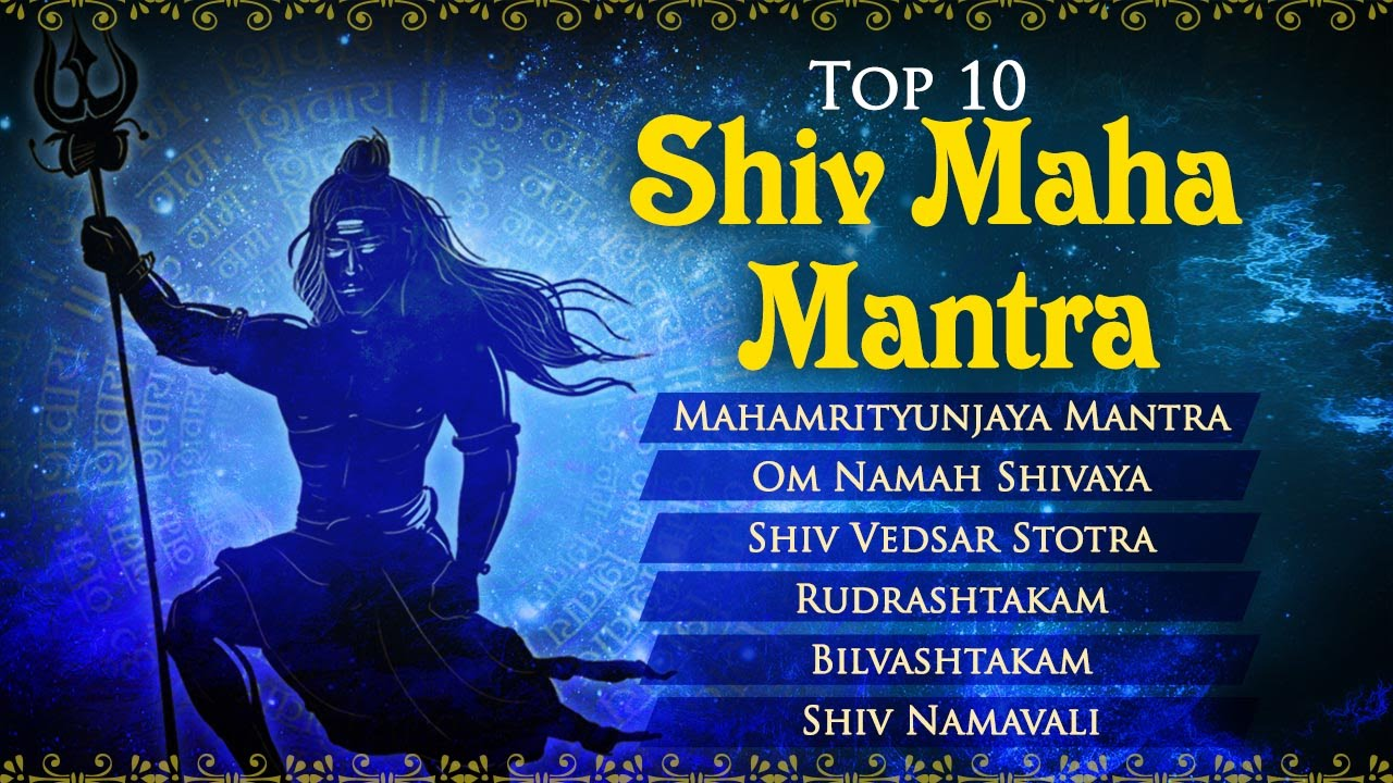 Top 10 Shiv Powerful Mantra | Mahashivratri Special Mantra | Bhakti Songs