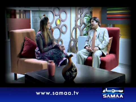 Interrogation Feb 04, 2012 SAMAA TV 1/4
