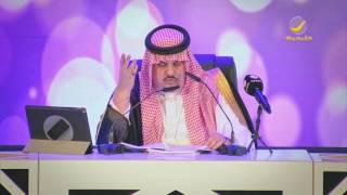 الأمير عبدالرحمن بن مساعد -