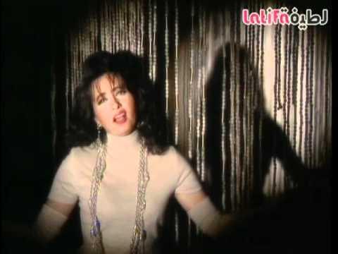 لطيفة - ثاني وثالث ورابع | Latifa - Tani Wo Talet Wo Rabe'a
