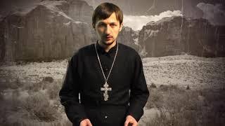 видео Догматы православного богословия