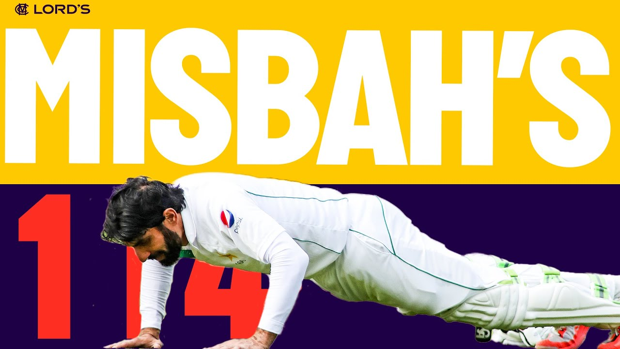 THAT Misbah Push-Up Celebration   114 v England 2016   Lord's