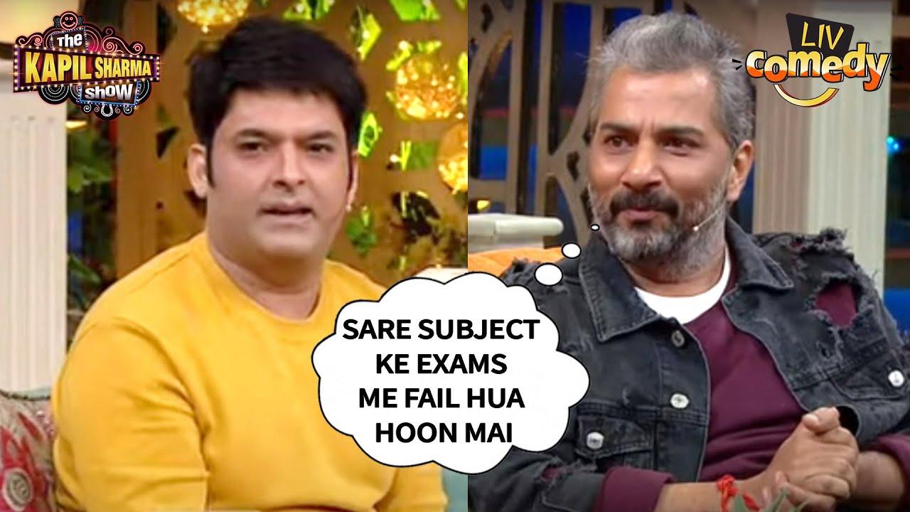 Download Varun's History With Exams | The Kapil Sharma Show Season 2 | Sat - Sun At 9:30 PM