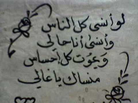 ودعتك الله وانتبه لابرق الريش 3zo0oz 2012 Youtube