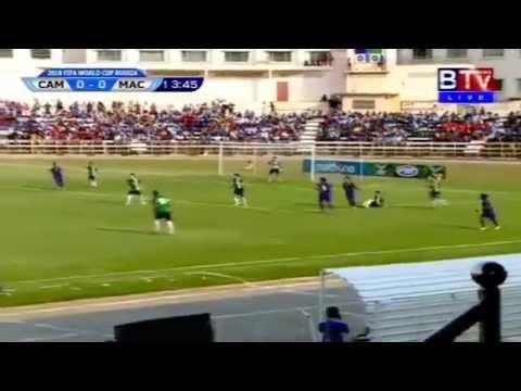 Cambodia VS Macau - FIFA World Cup 2018