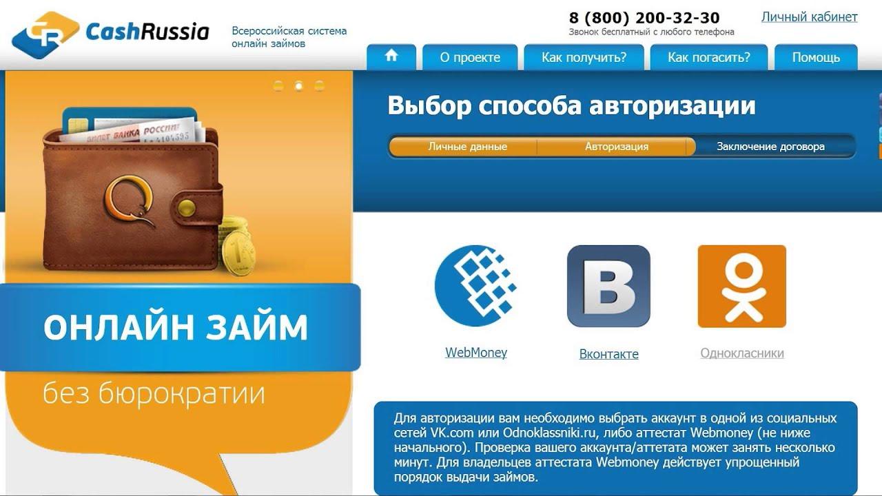 киви банк займ онлайн