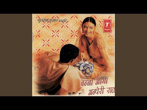 Raghunandan Phoole Na Samaye