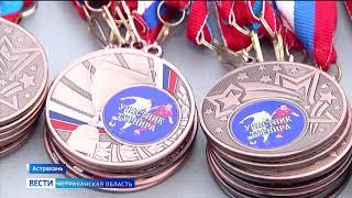 В Астрахани прошёл турнир по мини футболу ко Дню народного единства