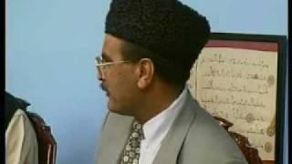 Nizam-e-Wassiyat (Urdu)