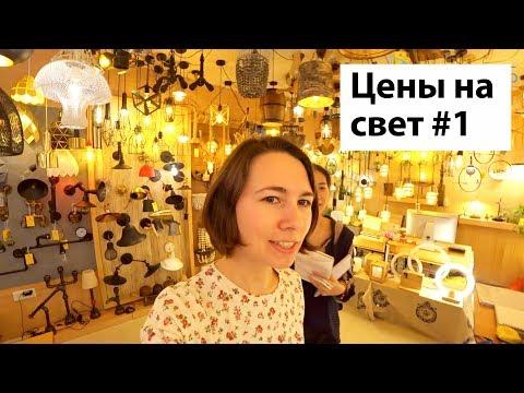 Освещение из Китая, цены на люстры в Фошань. Мебельный тур в Китай, Гуанчжоу, #1