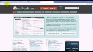 видео Как запретить регистрацию спам-ботов в WordPress