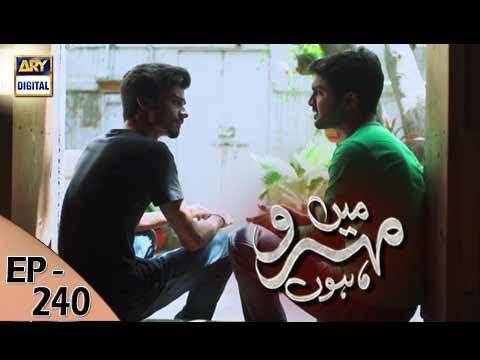 Mein Mehru Hoon - Ep 240 - 21st August 2017 - ARY Digital Drama