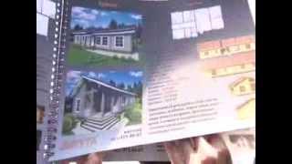 Строительство деревянных домов из бруса.Проект КАПУЧИНО.МОГУТА(Применение современных архитектурных решений в сочетании с клееным брусом делают интересным не только..., 2014-03-21T13:27:44.000Z)