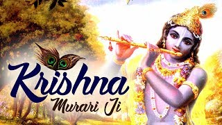 KRISHNA MURARI JI AANKH BASE MAN BHAVE || SHRI KRISHNA BHAJAN || VERY BEAUTIFUL SONG ( FULL SONG )