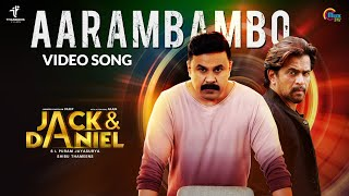 JACK & DANIEL Malayalam Movie | Aarambambo Song Video | Dileep, Arjun | Shaan Rahman | Official
