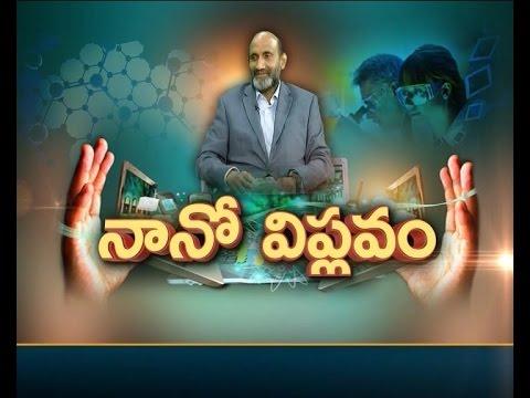 Exclusive Interview With Prof. Chennupati Jagadish on Nanotechnology