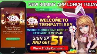 Hey Re Meri motto instrumental music l 😉 Moto BGM ringtone l 😘 New Ringtone l Sr Mandya 😉 !