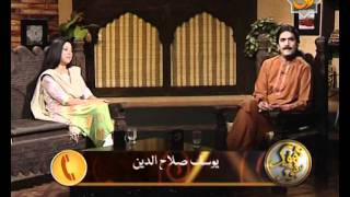 Masooma Anwar In Programe Jhok sanjhok On Rohi Tv