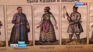 Исторический экскурсионный маршрут в Погаре