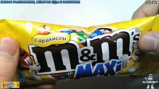 """Распаковка и Обзор Еды Драже """"M&M's"""" MAXi с Арахисом и Молочным Шоколадом, 70 г."""