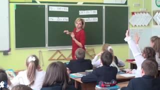 """урок математики 5 класс """"Числовые и буквенные выражения."""" Часть 1"""