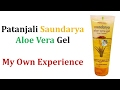 Patanjali Saundarya Aloe Vera Gel Benefits & Review | पतंजलि सौन्दर्य एलोवेरा जैल के फ़ायदे