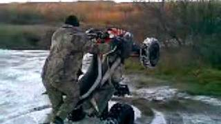 BG  fall with ATV