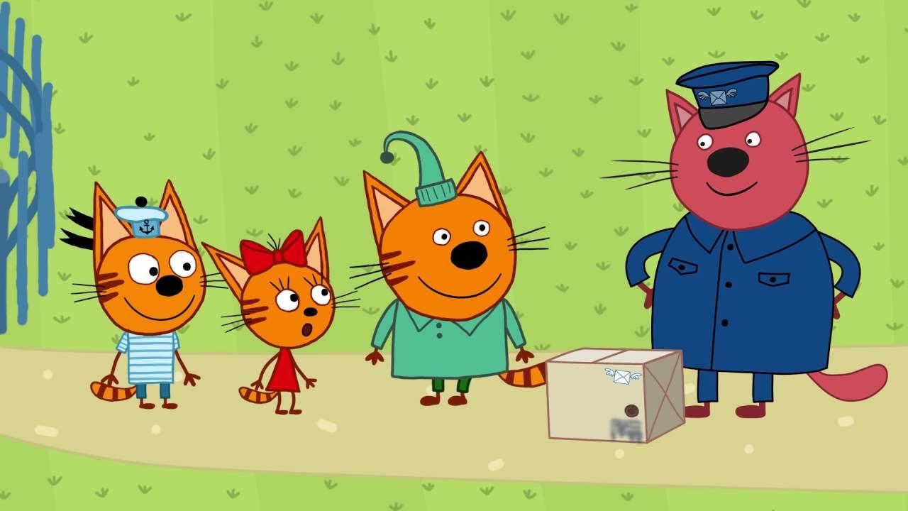 Три кота открытка ютуб, приглашения пижамную