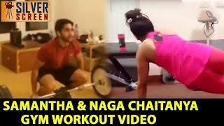 Samantha & Naga Chaitanya Gym Workout Video || Private Video || Silver Screen