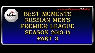 BEST MOMENTS Part-3 TABLE TENNIS ЛУЧШИЕ МОМЕНТЫ КЛУБНЫЙ ЧЕМПИОНАТ РОССИИ. RUSSIAN CLUB CHAMPIONSHIP