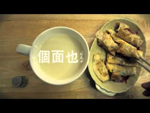 Dawen 王大文 - 你好