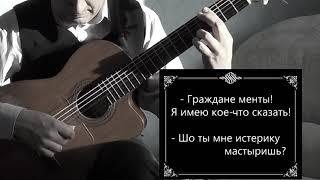 """3 темы из сериала """"Ликвидация"""""""