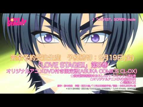 Love Stage!! OVA Comercial #2