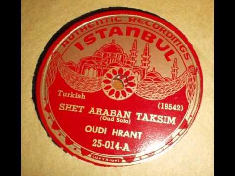 OUDI HRANT 78 RPM Istanbul 25-014A Shet Araban Taksim