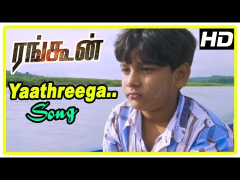 Rangoon Movie Scenes | Title Credits | Gautham recollect his past | Yaathreega Song