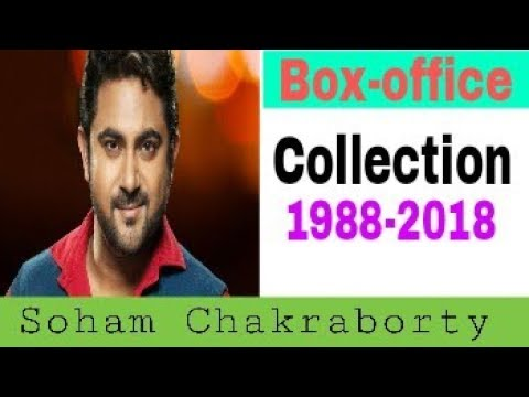 soham chakraborty box office collection Records and Analysis  (1988-2018)  bollyfun 2 you 