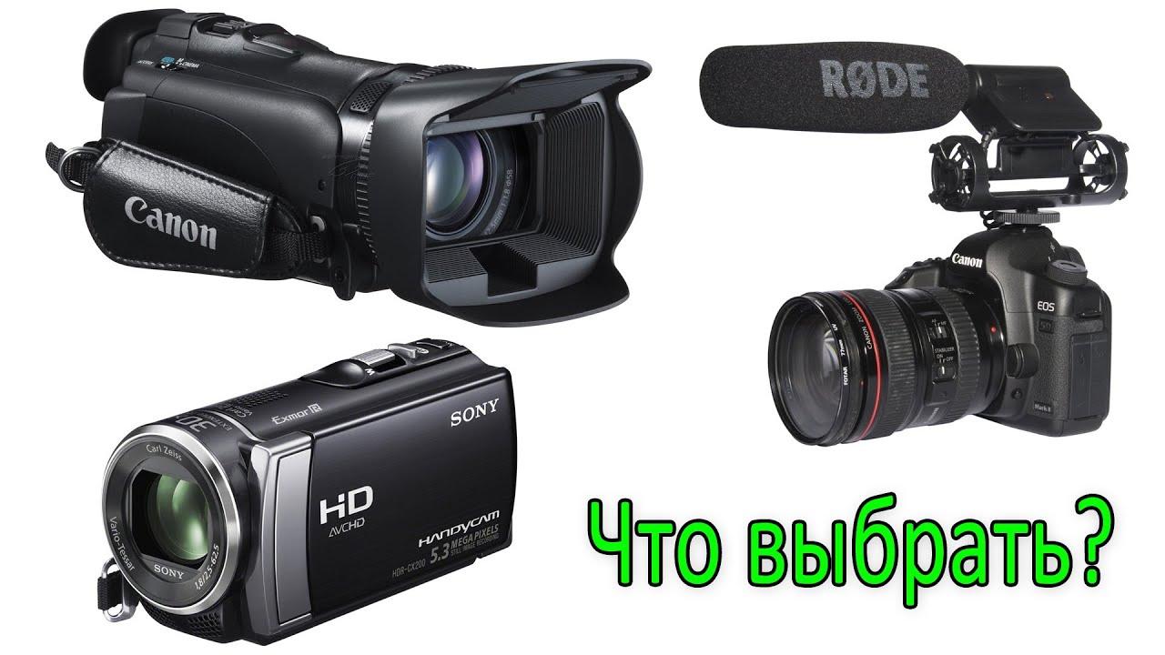 Какой фотоаппарат выбрать для съемки свадеб