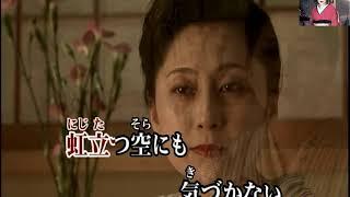 「新曲」凛/島津亜矢/唄:後藤ケイ♪