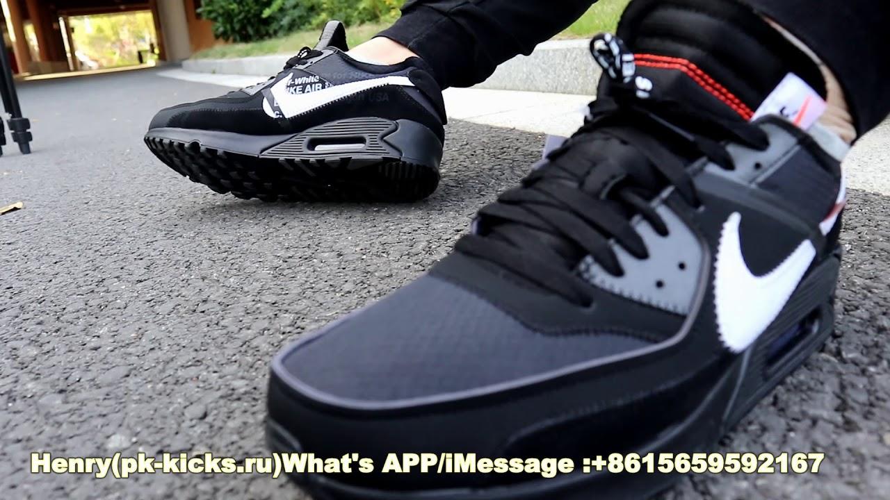 fc18035ec7 ON FEET]OFF WHITE X NIKE AIR MAX 90 BLACK From pk-kicks.ru - YouTube