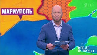 Донбасс: в ожидании мира. Время покажет. Фрагмент выпуска от 09.10.2019