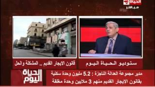 مراد منير: المالك لا يسترد «الإيجار القديم» حتى من الإرهابيين