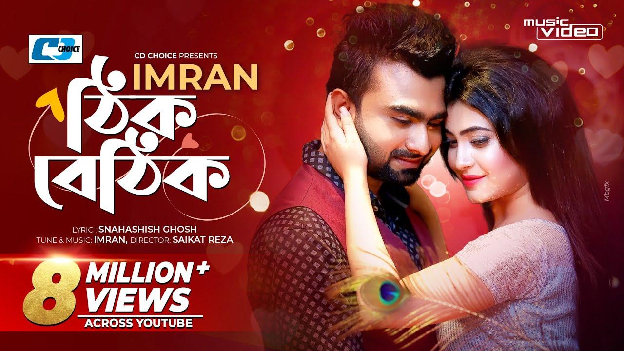 bangla hot song new–hot bangla movie item song 2018 | Videos