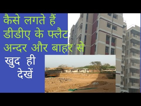 Repeat DDA Housing scheme 2019 launch जाने सभी बातें by