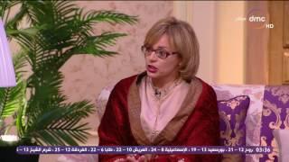 السفيرة عزيزة - هالة أبو خطوة ... هل العنف الأسري يختلف من طبقة لإخرى