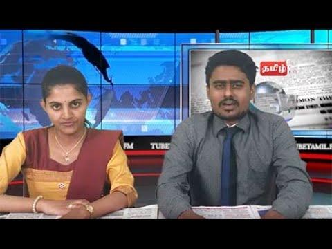 Sri Lanka Tamil  News 30-10-2018 TubeTamil
