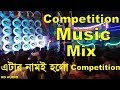 Download Competition Music Mix (18 inchi JBL Special No1) Dj Song