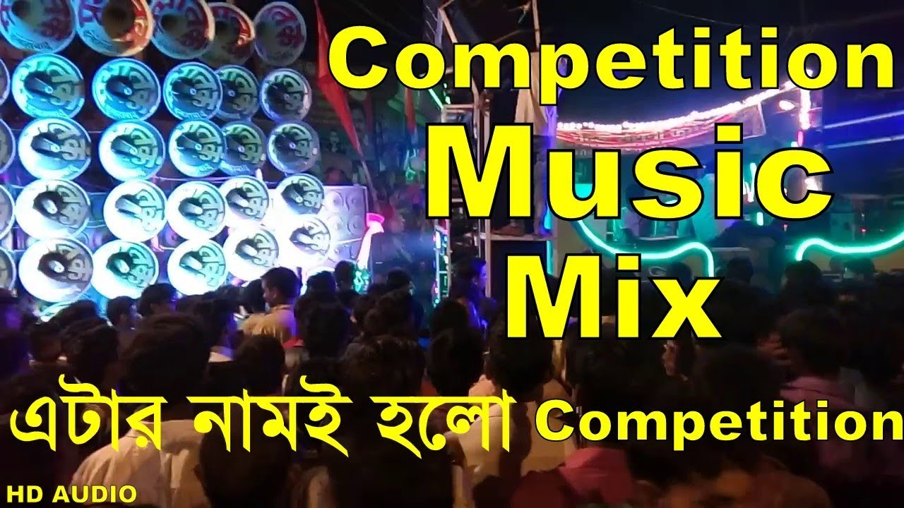 Competition Music Mix (18 inchi JBL Special No1) Dj Song