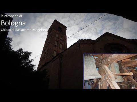 Le campane di Bologna - Chiesa di S.Giacomo Maggiore