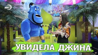 Фильм Аладдин - The Walt Disney Company